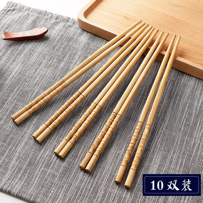 10 pairs of household non-slip chopsticks set personalized bamboo wood unpainted natural mildew-proof bamboo chopsticks solid wood family loaded fast son