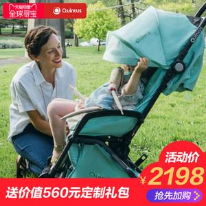 德国quintus昆塔斯宝宝避震折叠轻便儿童bb幼婴儿推车可坐躺伞车