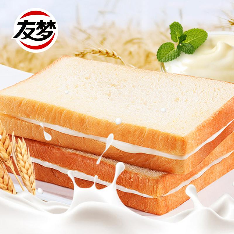 细腻柔软、香甜炼乳:400gx2件 友梦 吐司面包