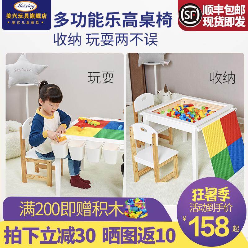 美兴幼儿园椅子家用宝宝v椅子游戏桌桌椅桌子小儿童玩具宜家套装