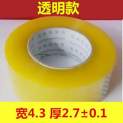 4.3 широкий * 2.7 толстая прозрачный【 удлиненный фасон 】