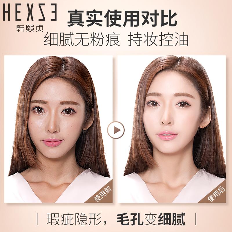 Han Xizhen