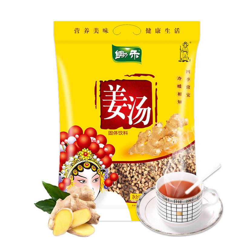 锄禾姜汤240g红糖姜茶红糖水大姨妈老姜汤汁生姜母茶16小袋装女