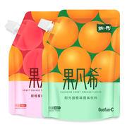 【预售5天发货】锄禾甜橙多果味粉橙汁味维生素C冲剂饮料冲饮300g