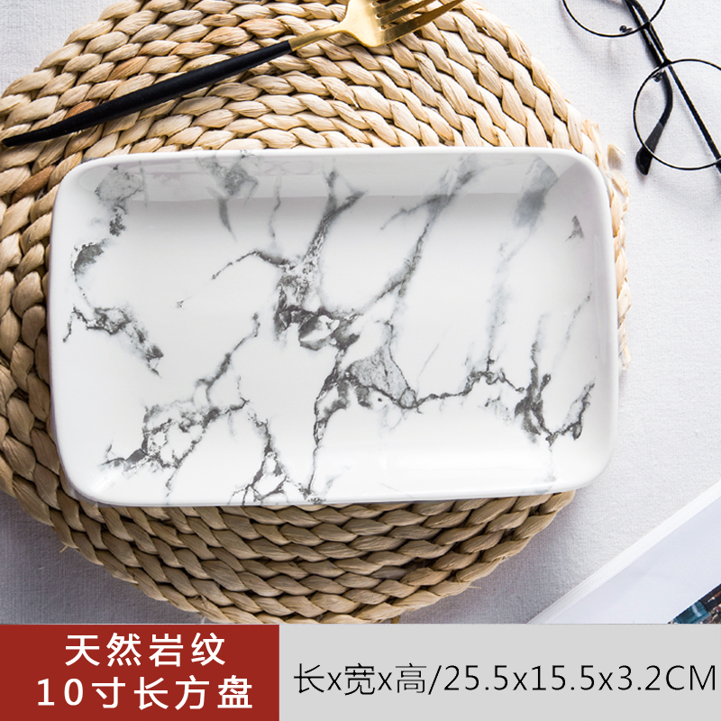 Natural Rock 10 Inch Rectangular Plate