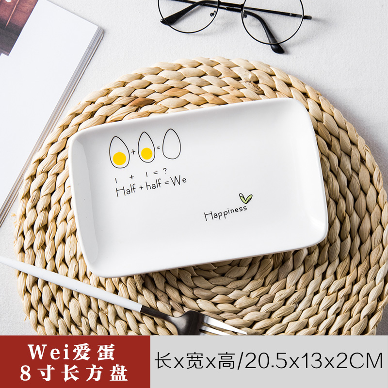 Wei Love Egg 8 Inch Rectangular Plate