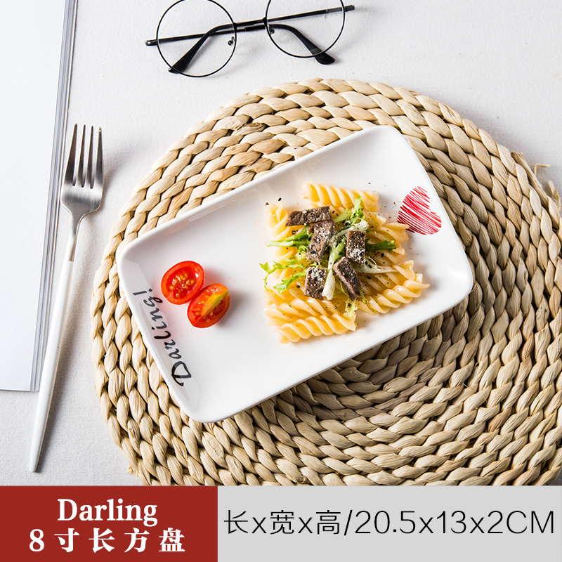 Darling 8 Inch Rectangular Plate