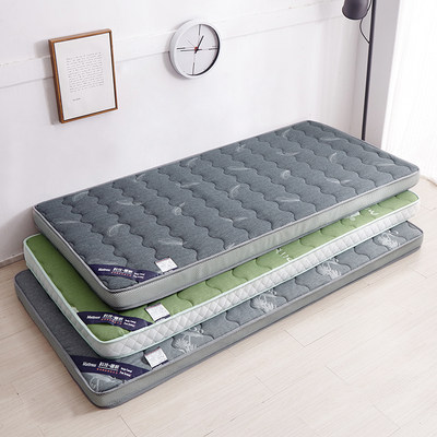 Thick single student dormitory bedroom mattress 0.9 meters 1.9x0.8m * 2.0x1.0x200x90cmx190