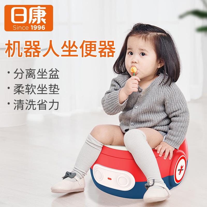 李佳琦推荐~日康儿童马桶宝宝成长坐便器