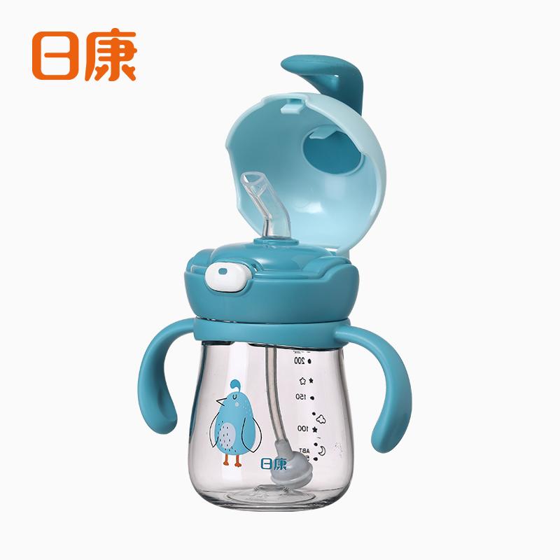 【日康】儿童水杯吸管杯带重力球限100000张券