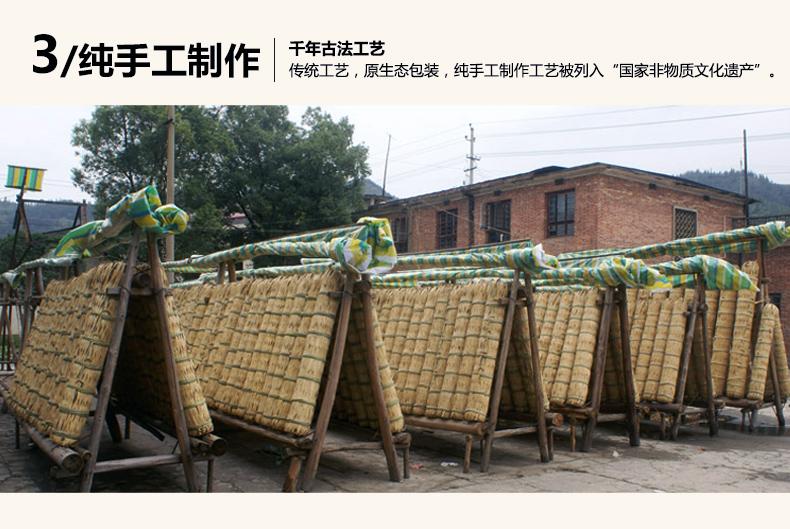 纪念版百两茶_11.jpg