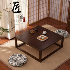 Old Elm tatami coffee table Bay window table small square table table table modern minimalist solid wood 炕 several low table
