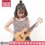 Тайвань UMA ukulele начинающий 23-дюймовый 26-дюймовый студент укулеле uklele маленькая гитара взрослая женщина