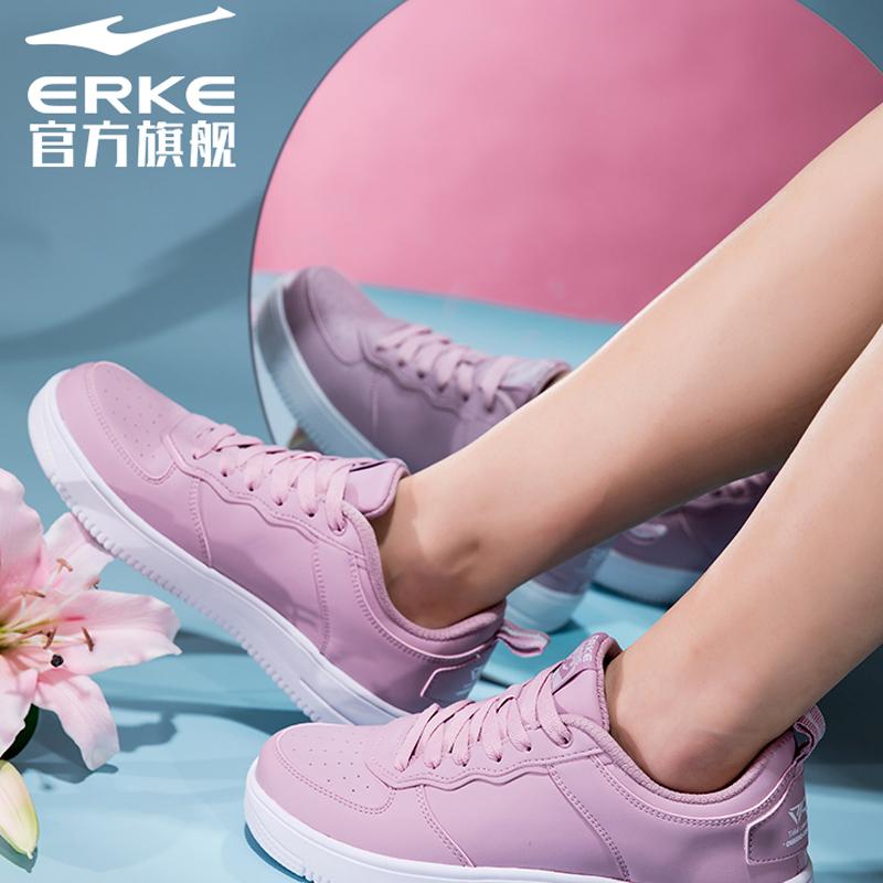 鸿星尔克 空军一号白色板鞋运动鞋女