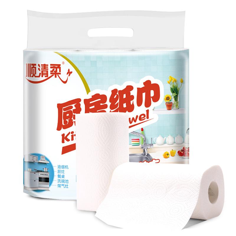 顺清柔厨房用纸 9卷 吸油纸吸水厨房纸加厚专用卷纸巾擦手洗碗纸