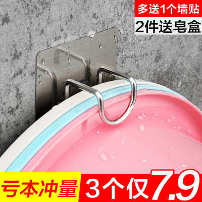 Washbasin wall hanging pots storage bracket bathroom hanging bobbasin hook free punching bathroom hanging noodles hook