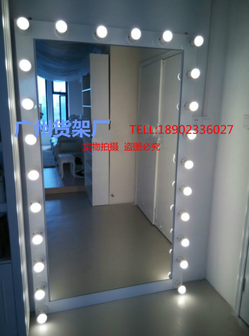 Spot With A Light Bulb Make Up Mirror Studio School Dance Floor Clothing Full Length