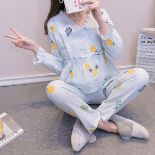 Thin section cotton yarn double-layer yarn confinement service summer maternal postpartum Korean version of nursing breastfeeding spring and autumn pregnant women pajamas