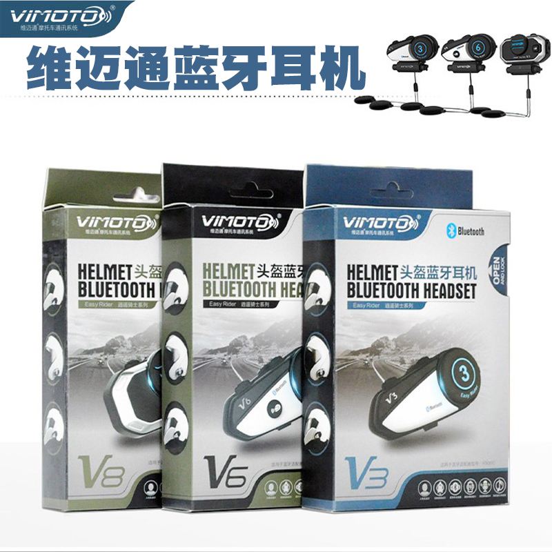 VDM V8 v6 Bluetooth motorcycle helmet Bluetooth headset waterproof  motorcycle equipment k Line headset kit