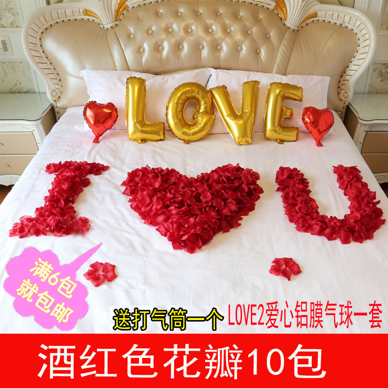 Wedding Room Decorating Supplies Simulation Rose Party Birthday Wedding  Anniversary Valentine Romantic Decorate Fake Petals