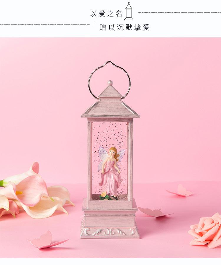 生日礼物女孩子小学生女生儿童朋友十岁公主毕业纪念品详细照片