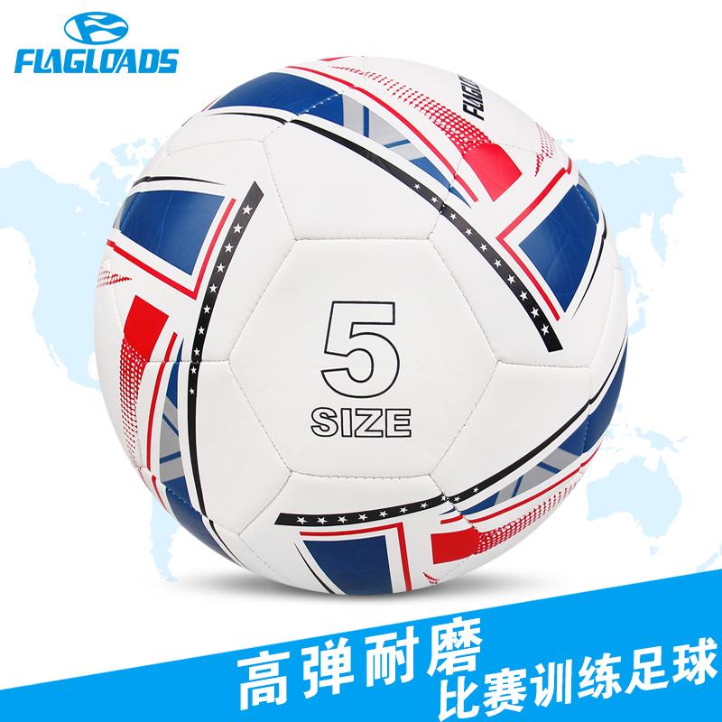 正品训练足球5号PU软皮中考儿童中小学生欧冠耐磨成人比赛足球