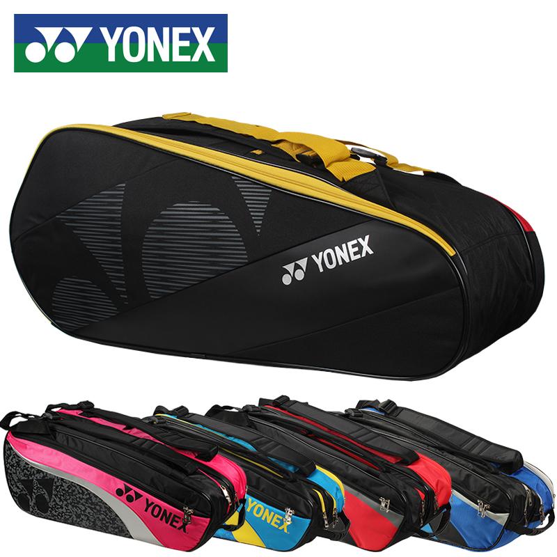 尤尼克斯羽毛球包6只六支装男女双肩yy多功能拍袋背包便携手提袋