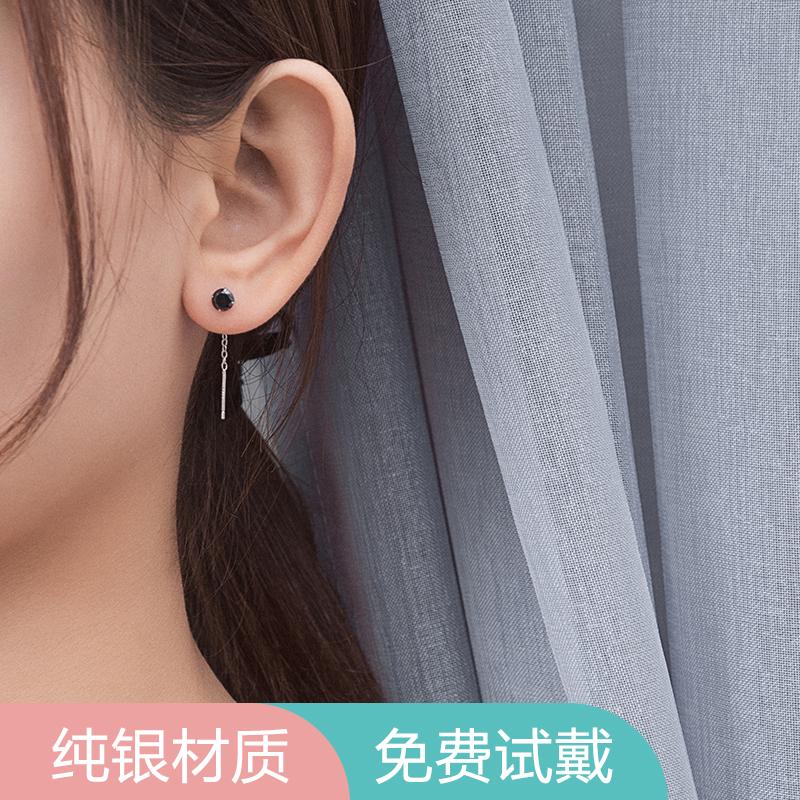 纯银超仙流苏短款万能耳线女精致气质耳坠耳钉韩国简约网红防过敏
