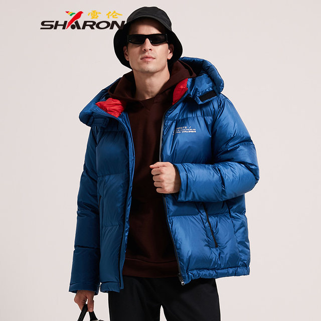 Sharon down jacket men's winter clothes new thick detachable cap short loose warm short coat 19622