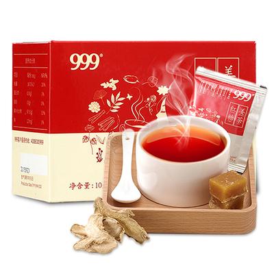 三九牌红糖姜茶姜母茶姜汁姨妈茶