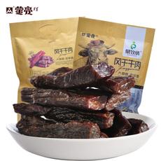 Говядина Meng Liang 500g