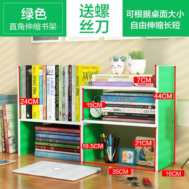 Обновление стиль Зеленый ☆ в подарок для отвертка