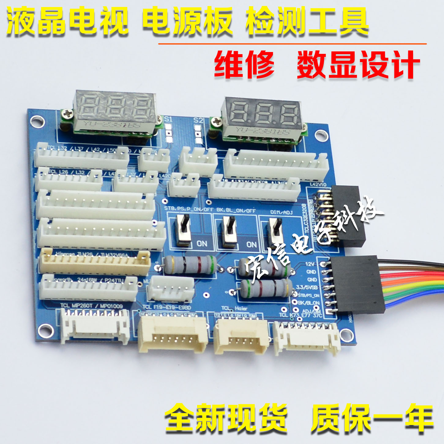 New Lcd Tv Power Board Detection Tool Test Inspection Circuit Maintenance Tooling Digital Display