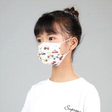 60个装!械字号三层儿童印花医用口罩