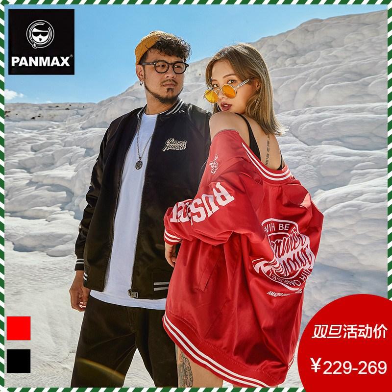 PANMAX男士外套情侣秋装2018新款加棉棒球服外衣大码胖子潮牌夹克