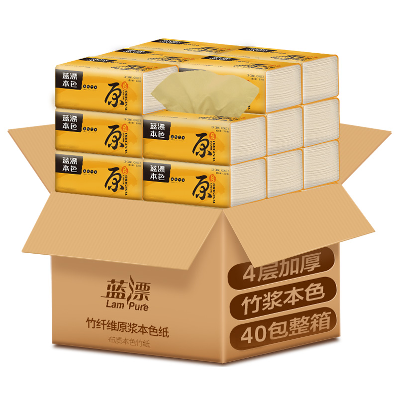 40包本色纸巾抽纸家用卫生纸整箱批发实惠装餐巾纸擦手纸面巾纸抽