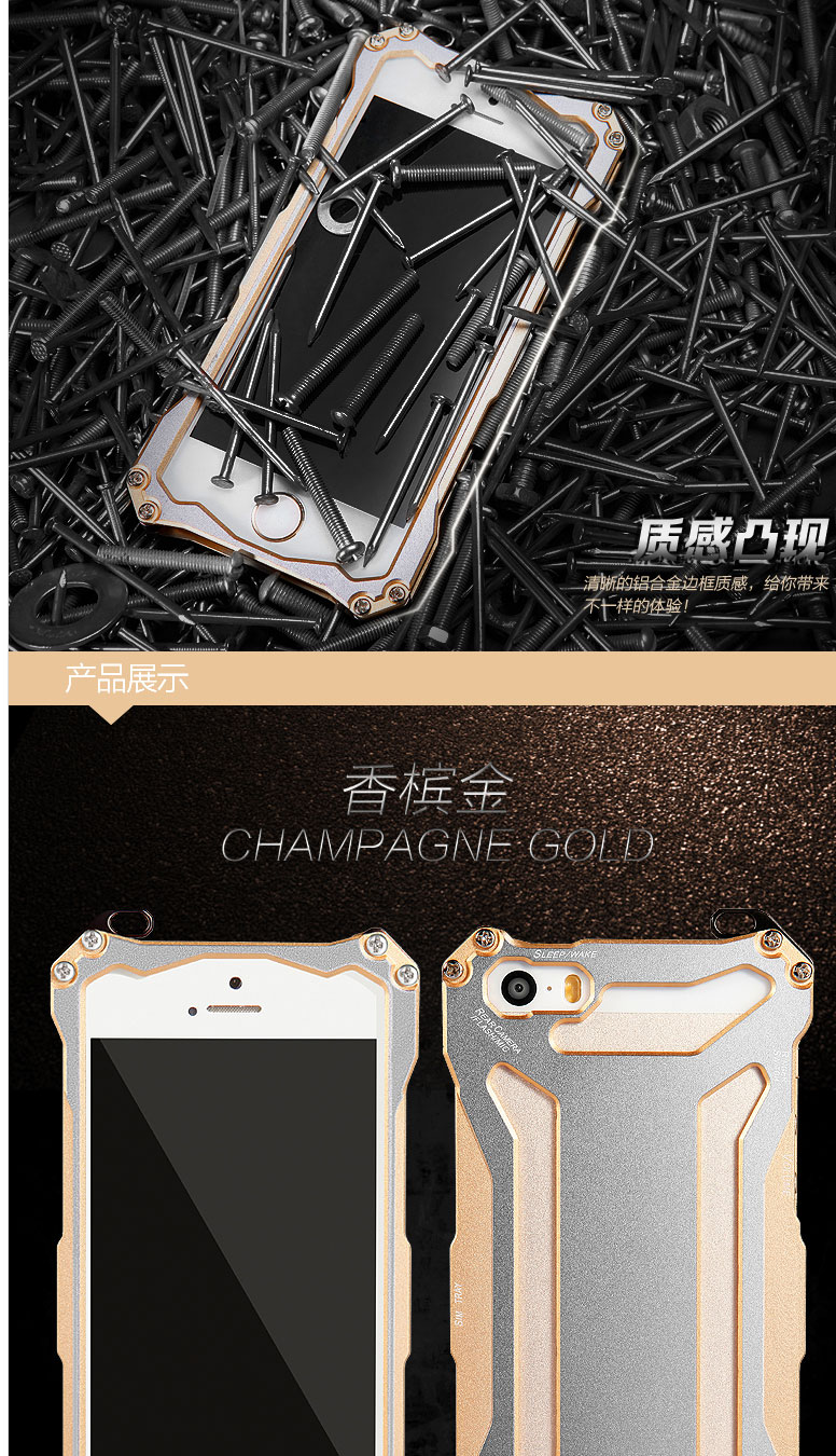 R-Just Gundam Aerospace Aluminum Contrast Color Shockproof Metal Shell Outdoor Protection Case for Apple iPhone SE/5S/5C/5/4S/4