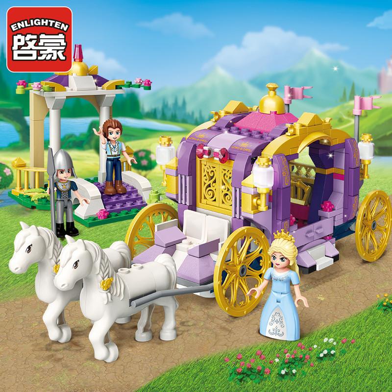 v积木积木legao梦幻灰姑娘的女孩玩具拼装紫罗兰皇家系列2605马车