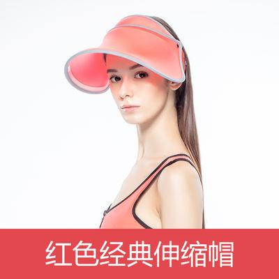 3ba552acb8e90 Flagship store authentic Taiwan after the benefit hoii Fan Bingbing Zhang  Yuning with the same paragraph retractable visor classic cap sunscreen