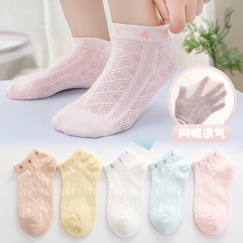 SUMMER THIN MESH (SOCKS FIVE-POINTED STAR) 5 PAIRS