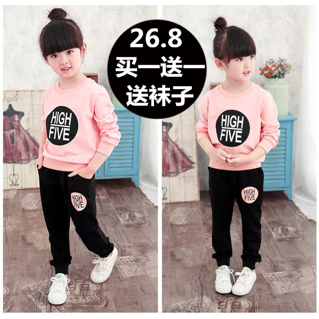 Women's children's clothing spring and autumn suit 2017 new Korean baby sports two-piece 123456789 10 11 years old