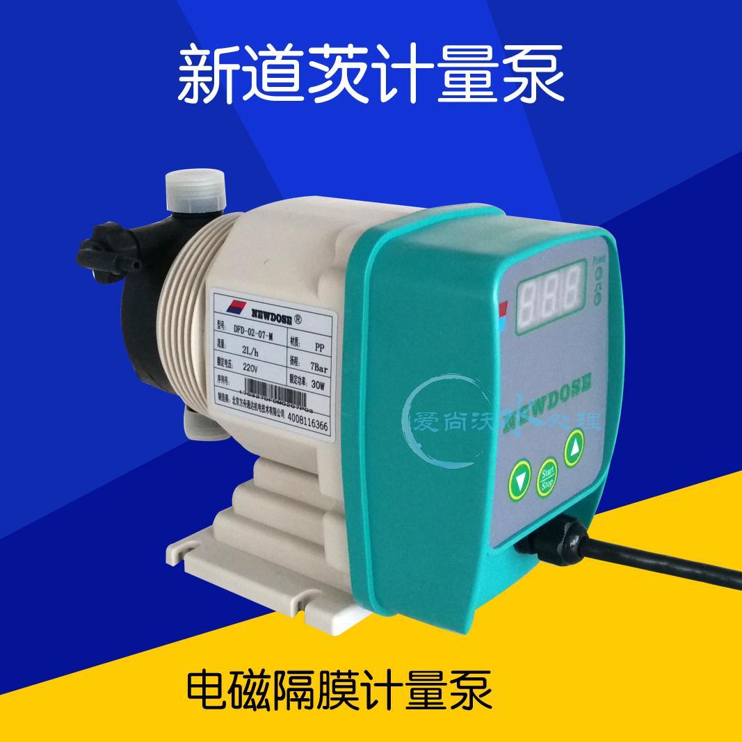 Usd 13339 xindao electromagnetic metering pump frequency flow xindao electromagnetic metering pump frequency flow adjustable electromagnetic diaphragm valve pump dosing pump acid ccuart Gallery