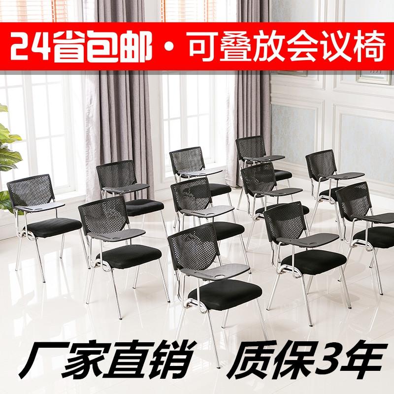 Учебное кресло с письмом слово панель со складыванием Стул для студентов стулья и стулья