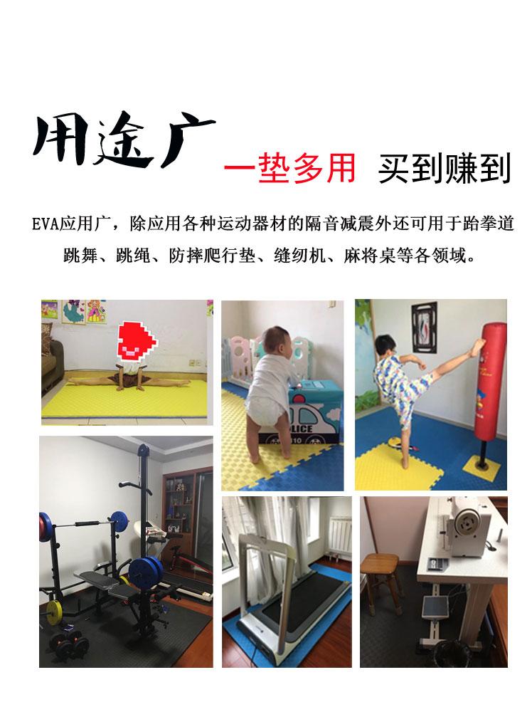 跑步机垫子隔音减震垫加厚室内消音家用静音跑步机专用减震垫地垫详细照片
