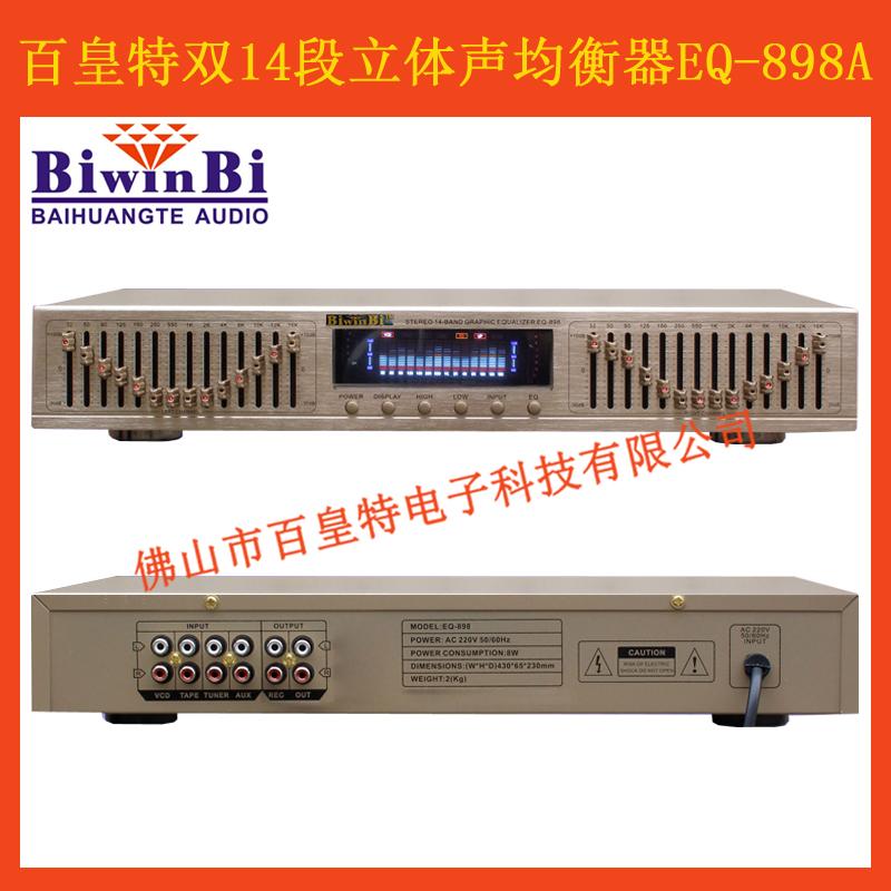 Обновление версии трехмерный звук лихорадка эффект настройка назад уровень сбалансированный устройство EQ-898A этап / домой качественная оригинальная продукция