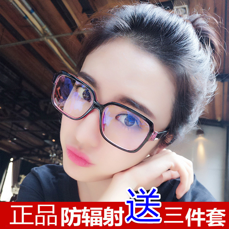 05aa5145b9 South Korea flat mirror glasses female tide big face round face retro  personality literary small fresh