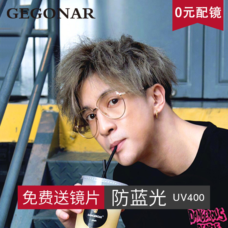 c0cc81ce29c8 Fei Qiming net red shaking sound with the same glasses female Korean version  of the tide retro Harajuku style ulzzang myopia glasses frame male