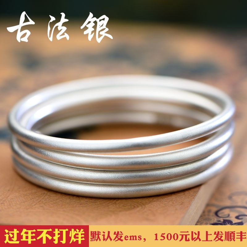 999 sterling silver ancient silver bracelet heritage female simple couple bracelet to send mother Queen festival