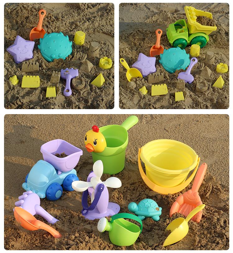 软胶沙滩玩具套装儿童洗澡玩具小孩戏水挖沙子宝宝铲子沙漏工具详细照片