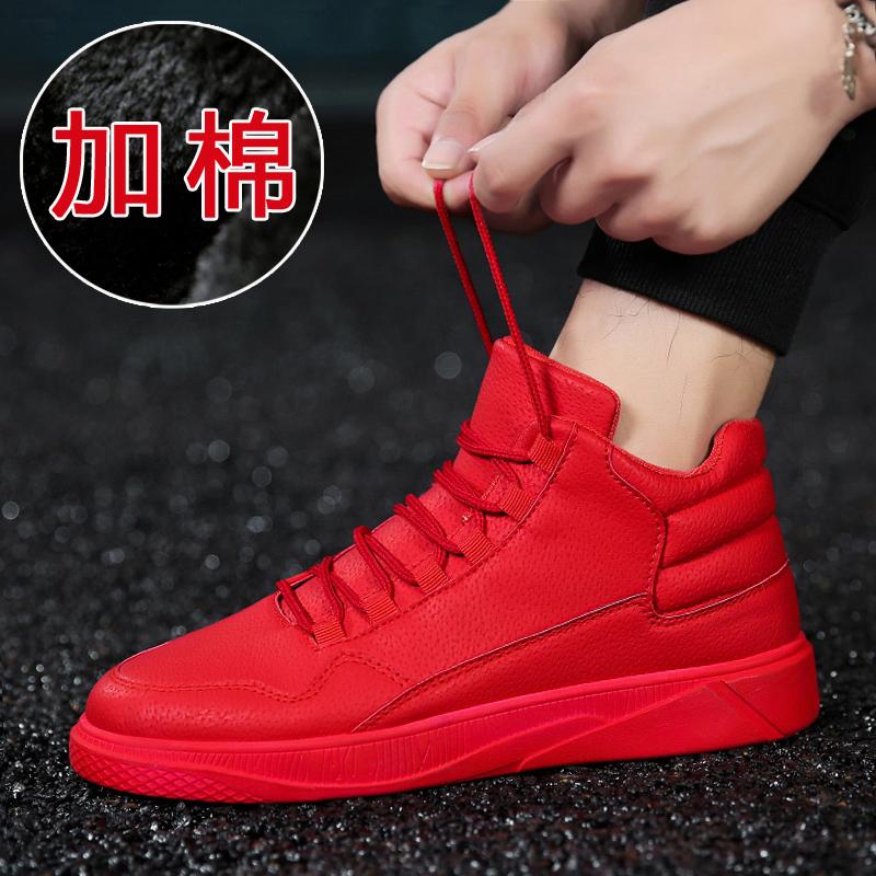 正品官网恩施板鞋男鞋棉鞋冬季官方高帮耐克运动休闲加绒a正品红色